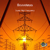 Bouvetøya - Super High Frequency